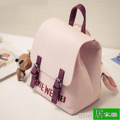 小清新雙肩包女韓版新款時尚休閒可愛學生小背包迷你書包軟皮【居家樂】