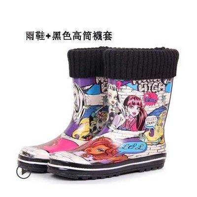 5Cgo【鴿樓】會員有優惠 38610719272 時尚雨鞋女中筒加絨雨靴秋冬季保暖女士水鞋水靴套鞋防滑