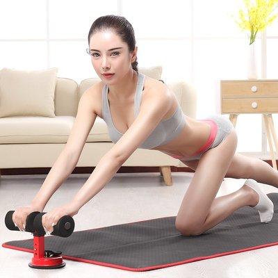 仰臥起坐輔助器男女減腰腹贅肉收腹機懶人卷腹吸盤式健身器材家用