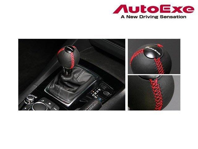 AUTOEXE Shift Knob 自排 排檔頭 球型 車紅線 Mazda 6 馬自達 6 GJ 14+ 專用
