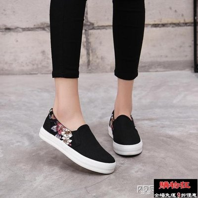 懶人鞋  布鞋女一腳蹬懶人鞋平底黑色百搭帆布鞋女鞋子樂福鞋【購物狂】