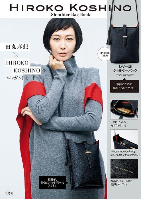 [瑞絲小舖]~日雜附錄HIROKO KOSHINO皮革風流蘇肩背包 斜背包 單肩包 側肩包 小方包 手機包