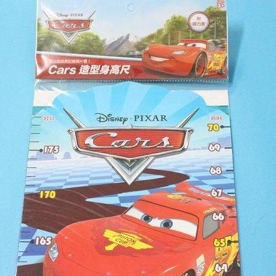 CARS 汽車總動員造型身高尺 QL026 兒童身高尺 /一個入(促120) 壁貼身高尺 量身尺 正版授權
