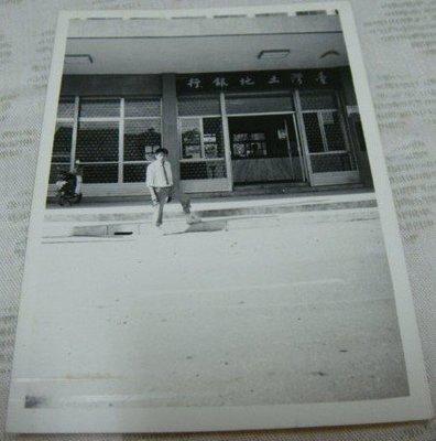 【早期老照片】民國50年代 嘉義台灣土地銀行(老機車) 6.5X9 公分