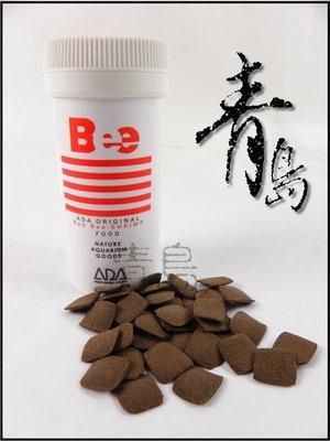 PY。。。青島水族。。。107-033日本ADA---Red Bee SHRIMP FOOD 水晶蝦飼料==70g