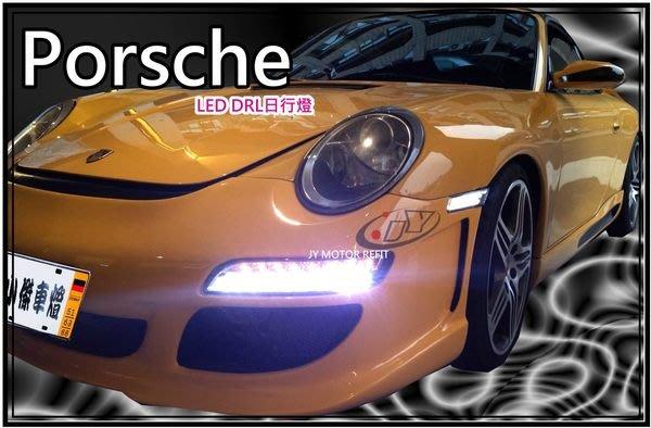 ☆小傑車燈家族☆尊榮高貴 porsche 997 911 gt3 晶鑽 drl 全led 日行燈 + led 方向燈 +led 白光燈 條