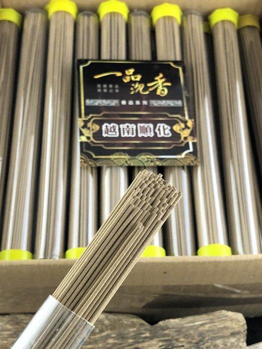 【一品沉香】越南【順化】沉臥香一公斤 50管 免運下殺促銷只要3000元