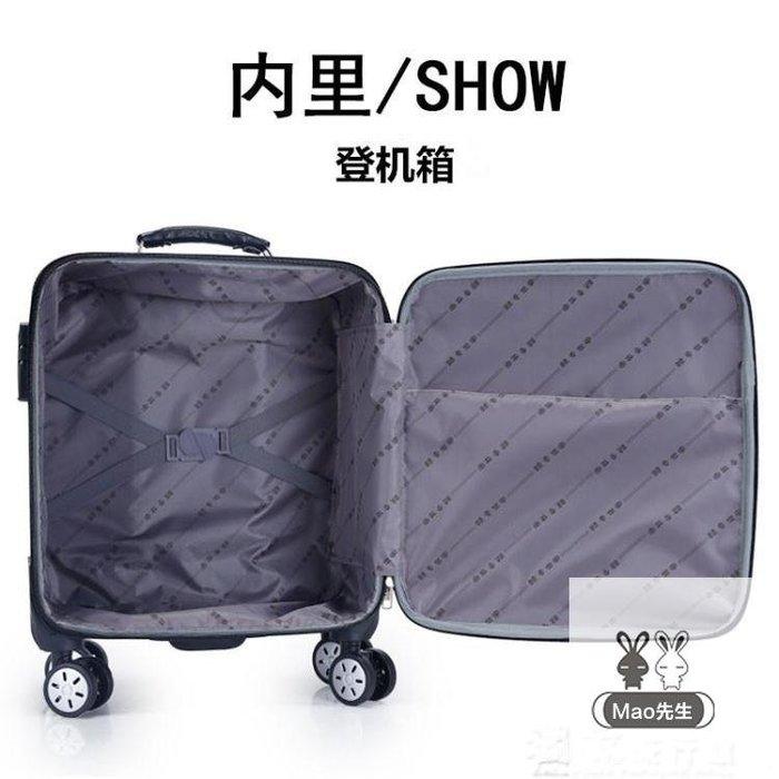 2020/4-26 18吋拉 桿箱小型 行李箱男 士18寸 飛機迷你 登機箱女 16寸拉 桿箱萬向 輪17輕 便 『獨 家』流行 館YJT