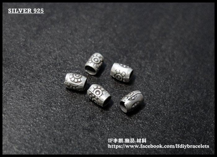 進口 泰銀 950 純銀 TCM0268 手工銀 太陽花連結 5入/組 連接 飾品 配件 手創 DIY 手鍊 蠟線