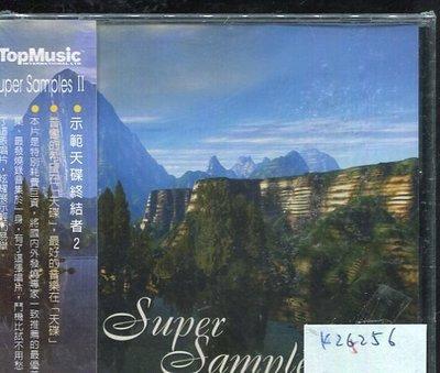 *真音樂* SUPER SAMPLES 2 全新 K25256