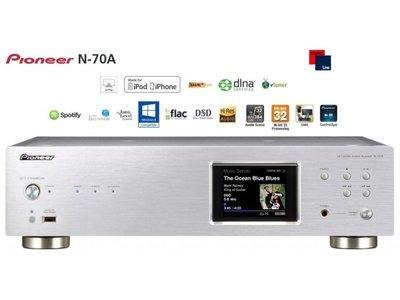 高傳真音響 Pioneer【 N-70A 】網路音樂播放機 全新公司貨