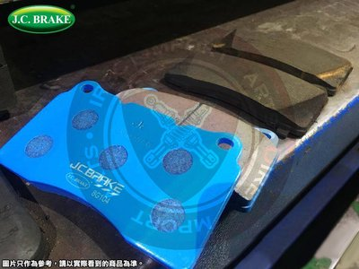DIP J. C. Brake 凌雲 極限 後 煞車皮 來令片 碟式 Toyota 豐田 YARIS 1.5 S 07+ 專用 JC Brake