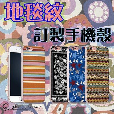 Q特 地毯紋【PO04】客製化手機殼 三星 Note 9/8、A9、A8、A7、A6、J4、J6、S9、J7系列、S8