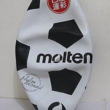 Molten 台灣運彩紀念足球 S5R(5號球)