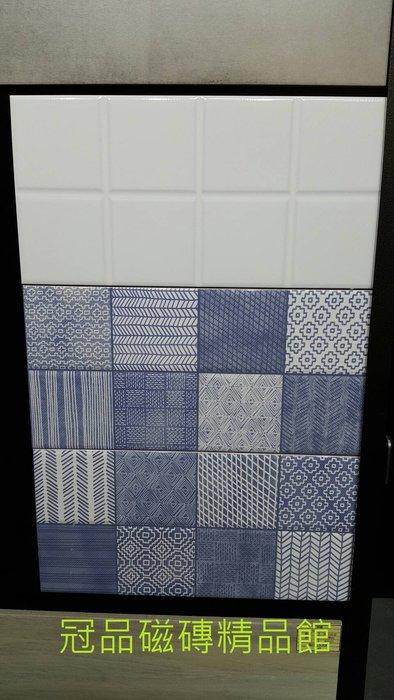 ◎冠品磁磚精品館◎進口精品 亮面馬賽克磚及藍花磚– 20X40CM