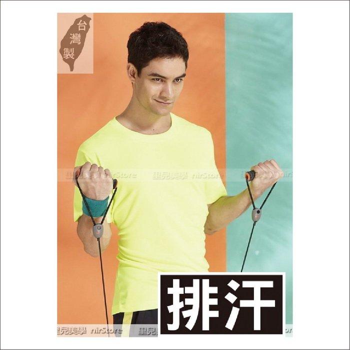 【SP-66n20-04】男女圓領短袖T恤吸濕排汗螢光綠素面台灣製造團體服制服團體制服衣服印刷刺繡字慢跑步路跑籃球班服網球