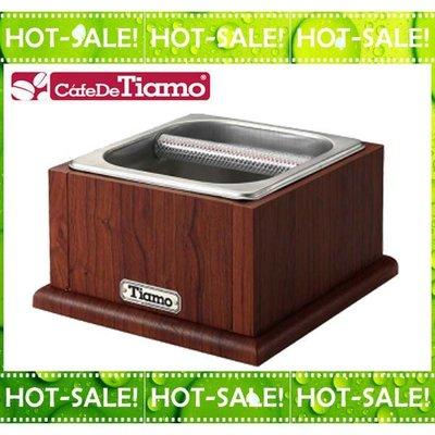 《台南佳電+贈清潔毛刷》Tiamo 半自動咖啡機 專用咖啡粉渣桶 敲渣桶 (BC0149)