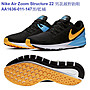 Nike Air Zoom Structure 22男款越野跑鞋AA...