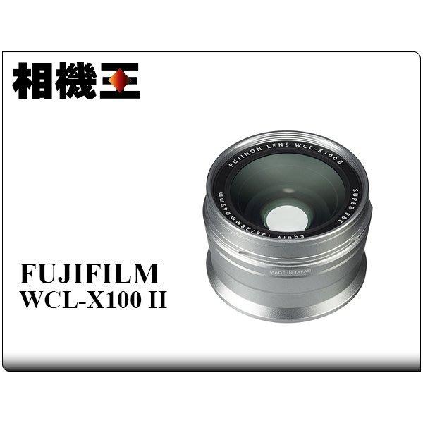 ☆相機王☆Fujifilm WCL-X100 II 原廠廣角轉接鏡 銀色〔X100F 適用〕WCLX100 (2)