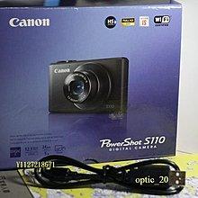 CANON USB傳輸線 SX510 HS SX710 HS SX500 IS G7X 5D2 70D 5D3 700D