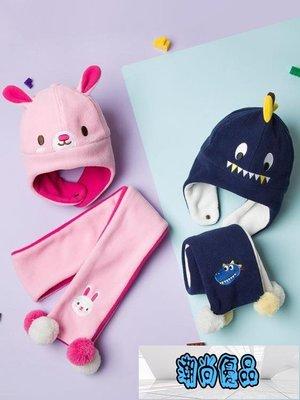 兒童帽 嬰兒帽子圍巾兩件套寶寶護耳防風...