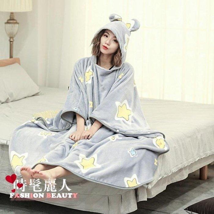 新款加厚秋冬季披肩毯午睡毯法蘭絨空調毯斗篷懶人毯披風毯