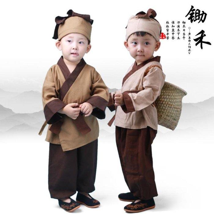 【瘋狂夏折扣】兒童漢服男童裝寶寶古裝男小和尚衣服小書童鋤禾三字經表演出服裝