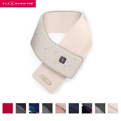 --庫米--FLEXWARM 發熱圍巾 磁吸鈕扣好拆卸 可水洗三段溫控