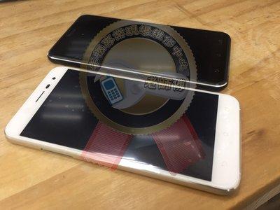 新竹 老師傅 ASUS Zenfone 3 ZE552KL Z012DA 5.5吋 原廠液晶螢幕 面板總成 觸控 玻璃