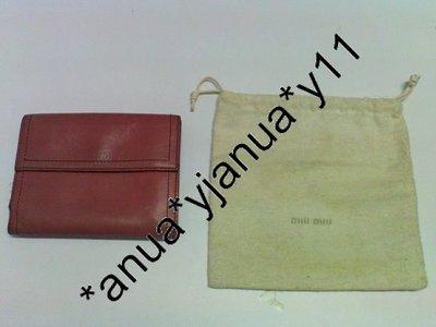 (二手品) 最後劈價 $90 MIU MIU Wallet桃紅色 銀包 連塵袋 歐洲款 罕 不會撞款