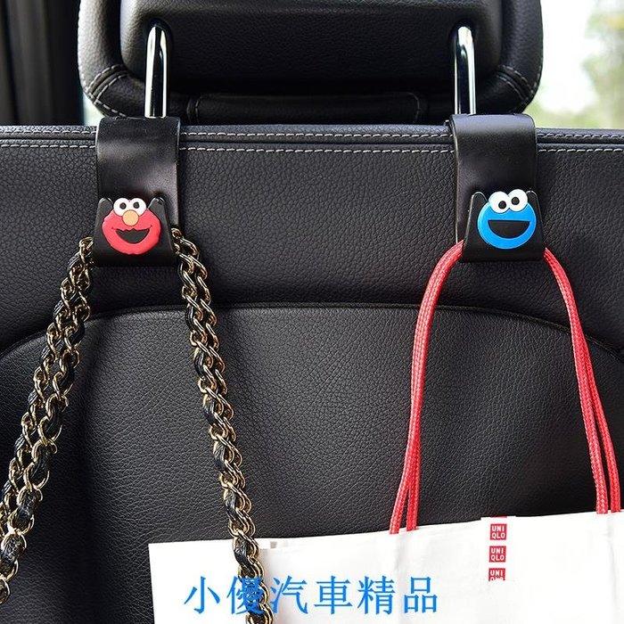 卡通車上車載粘貼掛鉤可愛汽車內用座椅背后排后座車內飾用品掛勾❁小優汽車之家❁現貨❁
