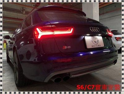 ╭瑞比╮Audi C7 A6 S6 RS6 Avant 升級 C7.5  Dynamic 動態燈 流水燈 LED尾燈