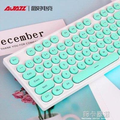 黑爵AK325鍵盤背光有線游戲電腦台式...