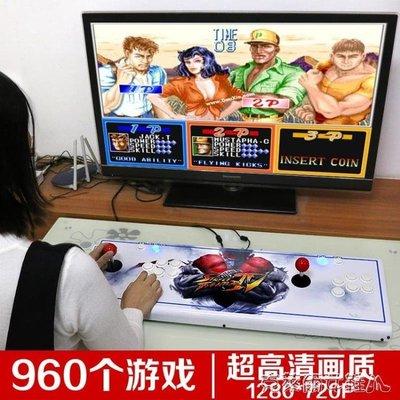 月光寶盒6S街機游戲機投幣家用街機97拳皇格斗雙人街機搖桿接電視