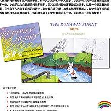 廖彩杏書單 Goodnight Moon 晚安月亮 Runaway Bunny 逃家小兔 Rosie`s Walk 母雞