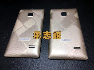 【承志館】Benten W900【原廠】金色 電池背蓋 特價99元