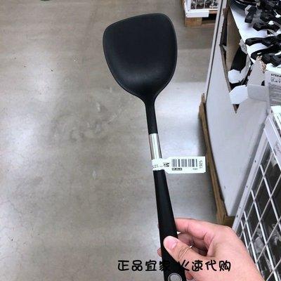 【包郵】宜家  IKEA 365 哈特 鍋鏟 菜鏟不粘鍋鏟鏟子廚房廚具