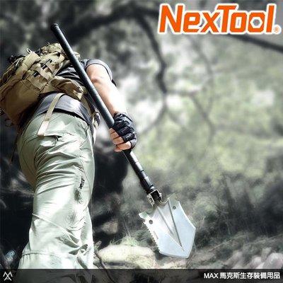 馬克斯 - Nextool 戶外野營多功能鏟 / 14合一 / 6061-T6航空鋁材 / KT5524