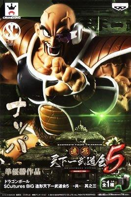 日本正版 景品 七龍珠SCultures BIG 造型天下第一武道會5 共 其之三 那霸 拿帕 公仔 模型 日本代購