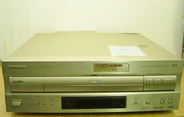 【小劉2手家電】故障的 PIONEER 雷射碟影機,DVL909型