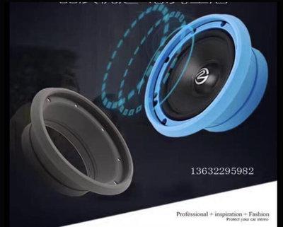 現貨汽車音響6.5寸RECOIL款防水罩 美音圈密封墊一體矽膠防水罩 環保柔軟(1組2個)