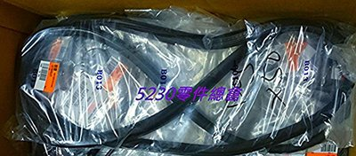 OUTLANDER 2.4 08-13 天窗橡皮 天窗膠條 天窗防水橡皮 天窗防水膠條 中華三菱原廠件