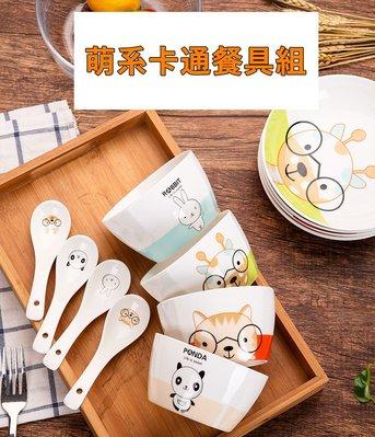 陶瓷餐具12件組-卡通碗 陶瓷盤 陶瓷湯匙 可微波餐具組 筷子 熊貓 兔子餐具組_☆找好物FINDGOODS☆