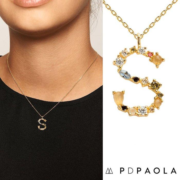 PD PAOLA 西班牙時尚潮牌 金色S字母項鍊 彩鑽項鍊 925純銀鑲18K金