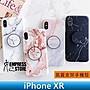 【妃小舖】iPhone XR 大理石紋 全包 TPU 保...