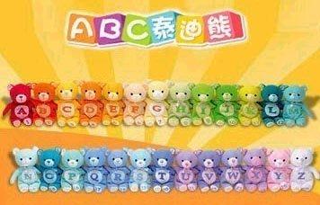 麥當勞2003年ABC泰迪熊/字母熊26隻大全套3888元