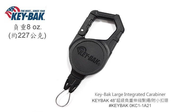 【angel 精品館 】美國 KEY BAK 48吋 超級負重伸縮鑰匙圈 0KC1-1A21