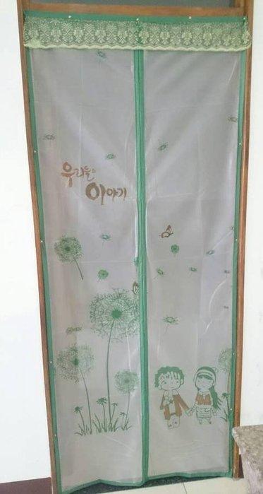 2016最新款防蚊門簾-90x210cm蒲公英紫色/綠色(2件免運)