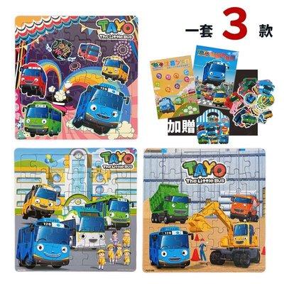 TAYO 42片拼圖 歡樂禮盒組 SET0108/一盒入(促299) 小巴士拼圖 幼兒卡通拼圖 士耘正版授權 MIT製