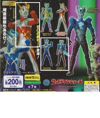 【奇蹟@蛋】 BANDAI(轉蛋)HG鹹蛋超人力霸王劇場版人型P2 全3種 整套販售NO:2848